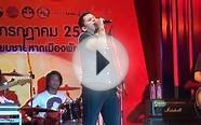 thai superstar BAO WEE at FOOD FUN FEST Pattaya HD 07-07